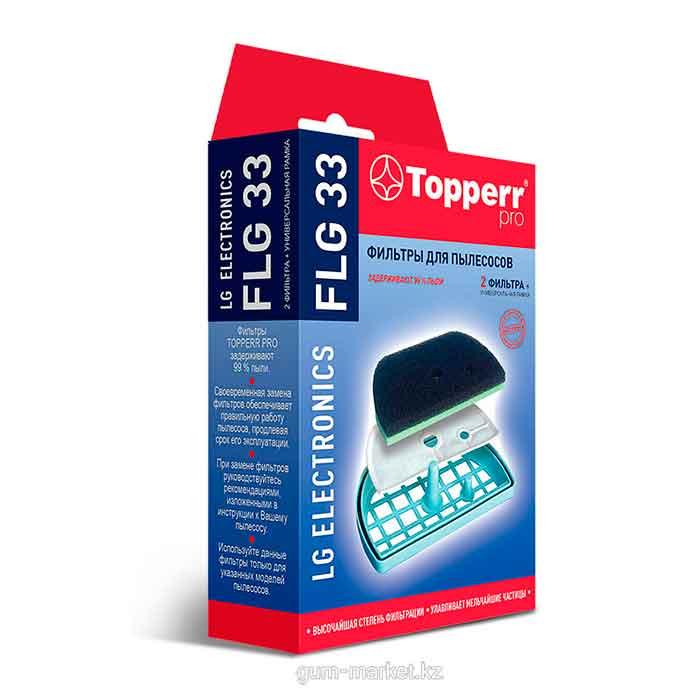 Topperr FLG 33 Комплект фильтров для пылесосов LG